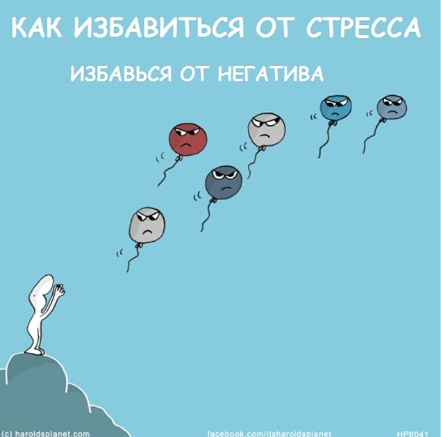 LastLemon_kak_spravitsya_so_stressom_vinegret (1)