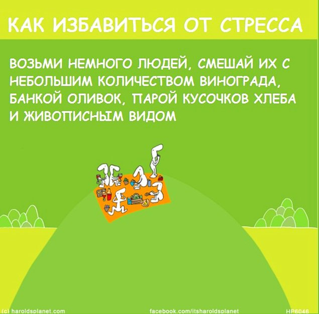 LastLemon_kak_spravitsya_so_stressom_vinegret (4)