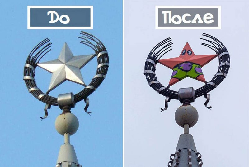 someone-vandalized-a-soviet-star-in-russia-and-turned-it-into-patrick-vinegret-4